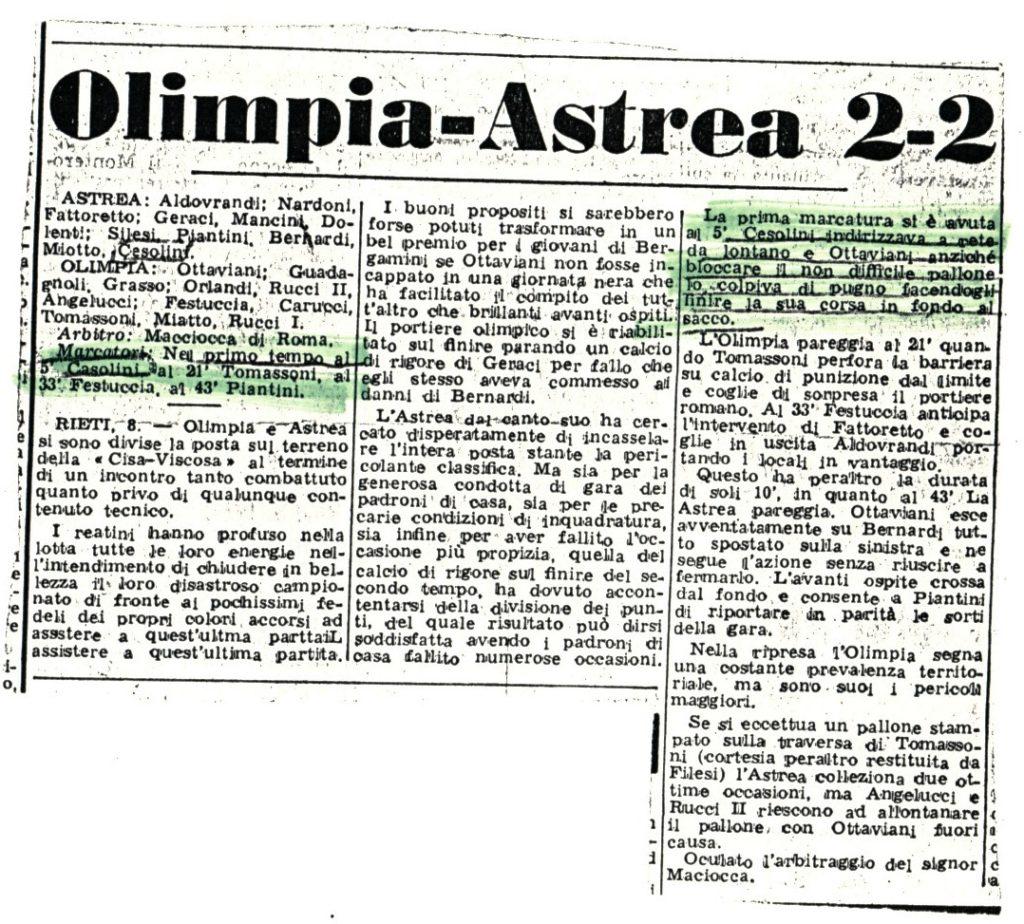 ARTICOLO OLIMPIA ASTREA
